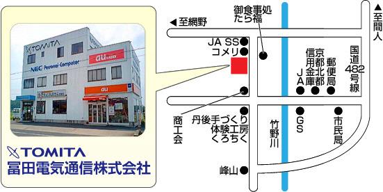 冨田電機通信の地図