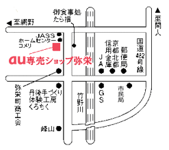 au専売ショップ弥栄 地図